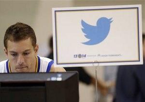 Twitter хочет заработать на IPO почти 1,5 млрд долларов
