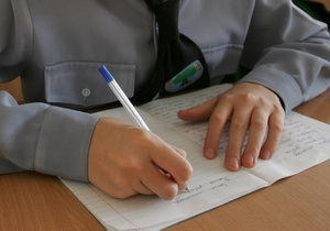 Регионалы зарегистрировали законопроект о запрете ликвидации русскоязычных школ