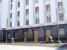 RBC daily: Дело для Юлии Тимошенко