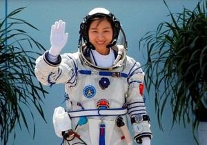 Первая китайская женщина-космонавт вернулась на Землю