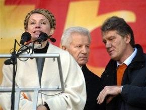 Тимошенко гордится Майданом