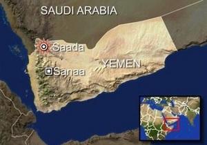 В Йемене прогремел взрыв рядом с штаб-квартирой правящей партии