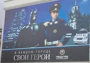 В России запретили рекламу о честном гаишнике