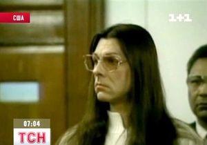 В США суд позволил заключенному изменить пол за счет государства