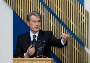 Ющенко ветировал закон о полномочиях КС в части импичмента президента