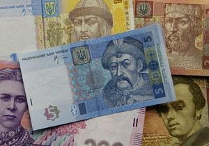 Предприятия Украины нарастили выпуск акций в два раза