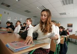 В киевских школах начались каникулы