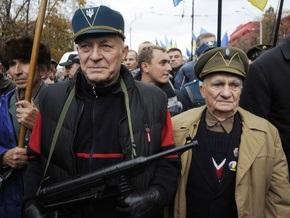 БЮТ предлагает признать УПА воюющей стороной во Второй мировой войне
