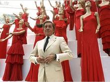 Валентино попрощается с миром моды