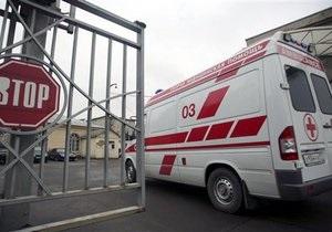 Новости России - ДТП в Москве: состояние 13 пострадавших оценивается как тяжелое