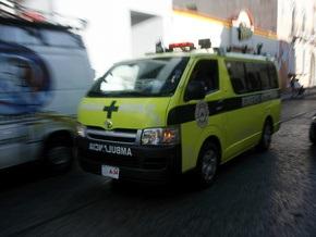 В бразильской школе обрушилась стена: погибли три человека