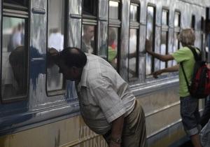 Укрзалізниця назначила дополнительные поезда в южном направлении