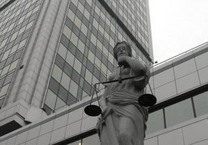 Суд вынес приговор экс-работнику Лукьяновского СИЗО за распространение наркотиков среди заключенных
