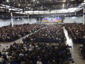 Открылся съезд Всеукраинской ассоциации сельских и поселковых советов