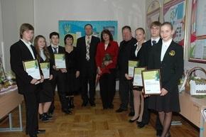 Александр Кардаков вручил премии лучшим ученикам лицея №79