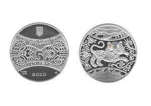НБУ вводит в обращение пятигривенную монету Год Тигра