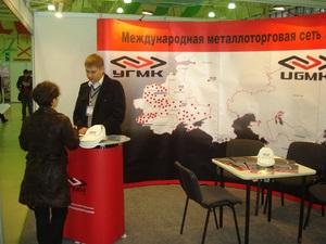 УГМК приняла участие в Международной Промышленной Неделе – IndustrialExpo Uzbekistan 2010