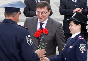 Генералы МВД собирают деньги для Луценко, чтобы заплатить за концерты на День милиции