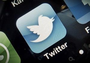 Инвесторы оценили Twitter в девять миллиардов долларов