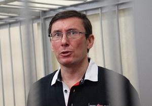 Пенитенциарная служба изучает возможности обеспечения лечения Луценко за пределами СИЗО