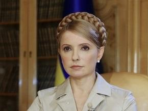 Тимошенко отбыла в Евпаторию