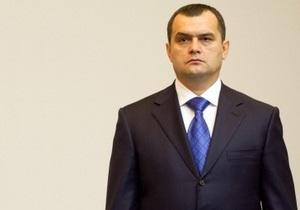 Захарченко начал выступление в парламенте