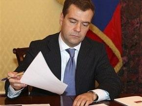 Медведев пообещал украинским ветеранам противодействовать  попыткам переписать историю