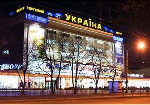 В центре Запорожья в супермаркете произошел взрыв