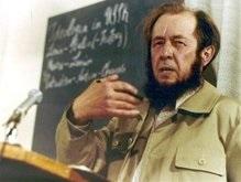 Солженицын посмертно удостоен спецпремии Большой книги
