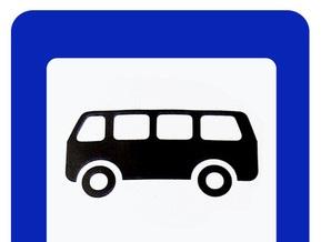 В Кременчуге украли автобусную остановку
