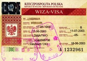 Польша обещает ввести бесплатные визы для украинцев