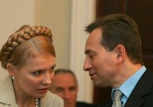 Томенко: 1 февраля Тимошенко будет на теледебатах