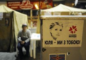 Харьковские активисты Батьківщини собрали более пяти тысяч подписей под требованием прекратить политические репрессии