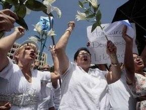 В Гондурасе прошел многотысячный митинг противников Селайи