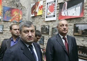 Эти государства не африканские: власти Абхазии ждут признания со стороны трех стран