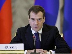 Медведев назвал, чем можно гарантировать поставки газа