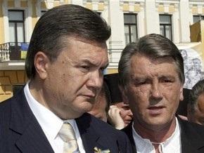 Эксперт: Ющенко во втором туре может поддержать Януковича