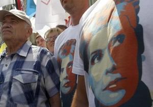 Тимошенко - Минюст определится по поводу обжалования решения ЕСПЧ