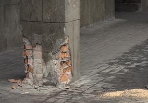 Милиция рассказала о подробностях ночного взрыва в центре Днепропетровска