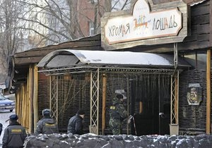 Число жертв пожара в пермском клубе увеличилось до 154 человек