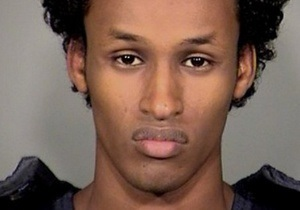 Американец арестован за попытку взорвать бомбу под новогодней елкой в центре города