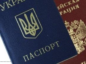 Госдума РФ разработала законопроект о Карте русского для украинцев