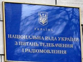 13 российских каналов вернулись в украинский эфир