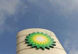 BP обвиняют в сокрытии улик, необходимых для расследования обстоятельств катастрофы