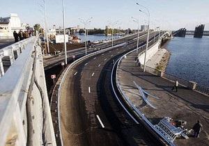 Сегодня в Киеве открыли движение по Набережно-Крещатицкой эстакаде и Гаванскому мосту