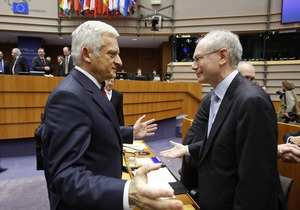 Депутат Европарламента, назвавший президента ЕС  половой тряпкой , лишился пособия на питание