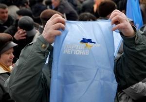В ПР заявили, что Рада не примет скандальный закон о языках