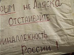 Польский эксперт: России невыгодно силой отбирать Крым у Украины