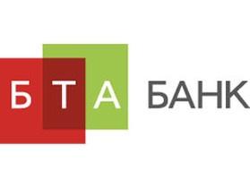 Банковский универсам  от ПАО  БТА БАНК