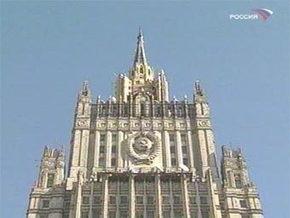 МИД РФ требует от Грузии прекратить захват судов в нейтральных водах